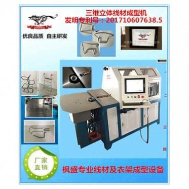3d轉頭轉線機_3D線材成型機設備批發