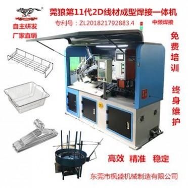 帶防護罩2D線材成型機_自動彎線機