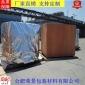 大型設備真空鋁箔袋 機器出口防潮海運袋 電氣柜機床鋁塑編織袋