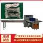 廠家直銷多功能全自動枕式包裝機械設備 電源線數據線五金包裝機BR-250
