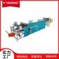 廠家供應全自動瓦楞紙箱成型機 定制瓦楞紙板機 單面瓦楞紙板生產線 紙箱機械設備